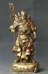 10 4 China Bronze Gild Dragon Warrior Guan Gong Guan Yu Hold Sword Stand Statue