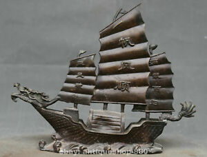 12 2 Chinese Fengshui Bronze Dynasty Dragon Head Boat Ship Barque Lateen Sail