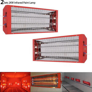 2 Sets 2kw Spray Baking Booth Infrared Paint Curing Lamp Heating Light Heater