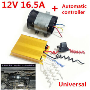 12v 16 5a Car Electric Turbine Booster Turbo Charger With Automatic Controller