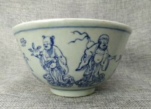 A13 Late Qing Dynasty Old Blue And White Porcelain The Eight Immortals Wine Bowl