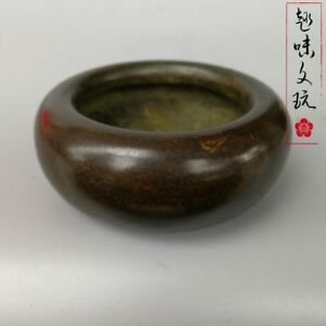 China Handmade Antique Bronze Decoration Coil Bowl Incense Burners