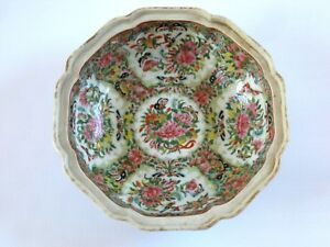 Chinese Export Hand Painted Canton Famille Rose Medallion Porcelain Serving Bowl