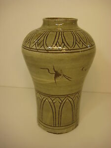 Antique Korean Buncheong Celadon Pottery Vase Crane Lotus Leaf Claud 9 1 2