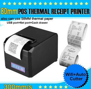 2 Pcs Hoin 80mm 58mm Pos Dot Receipt Paper Barcode Thermal Printer Usb lan Port