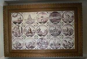 15 Antique Delft Manganese Biblical Old Testament Tiles Judaica
