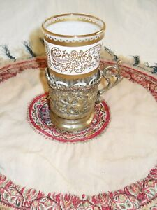 Rare Antique Persian Qajar Silver Tea Cup Holder And Glass Middle East Tea Cup