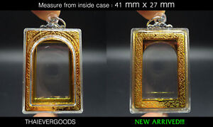 Empty Acrylic Somdej Case Gold Frame Good Grade Thai Amulet Size 41 Mm X 27 Mm