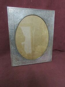 Large Antique Oval Silver Plate Picture Frame