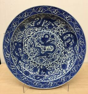 Blue And White 9 Dragon Plate Qing Qianlong Mark