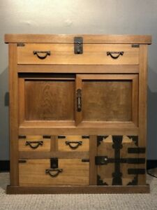 Japanese Antique Choba Tansu Merchant Chest