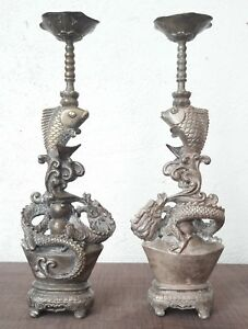 Vintage Chinese Pewter Over Bronze Dragon And Fish Candlesticks Candle Holders