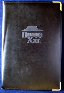 Piizza Hut Russia Soviet Black Leather Portfolio Writing Pad Folder