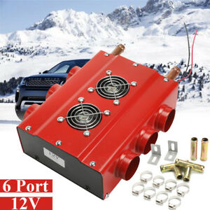 12v 6 Ports Car Underdash Universal Double Compact Heater Heat Speed Switch
