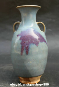 8 3 Chinese Jun Ware Porcelain Jun Kiln Blue Purple Glaze Bottle Vase Jar A83