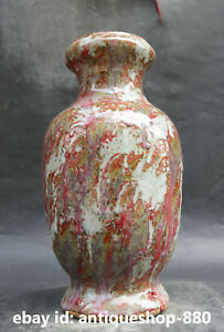 14 6 Collect Chinese Jun Ware Porcelain Ju Kiln Winter Melon Bottle Vase Jar E49
