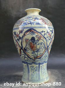 14 6 Chinese Jun Ware Porcelain Jun Kiln Flower Bird Pulm Bottle Vase Jar E67