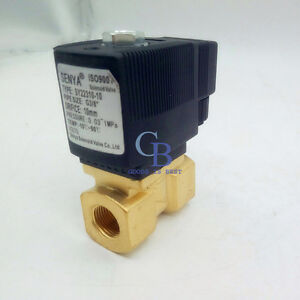 Dc24v G1 1 4 Brass Electric Solenoid Valve For Water Waterproof Normally Closed