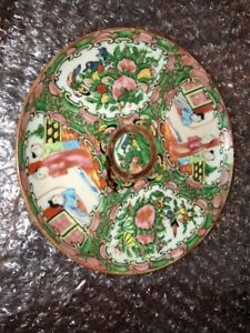 Good Antique Chinese Famille Rose Medallion Plate Qing Dynasty 5 5 Read