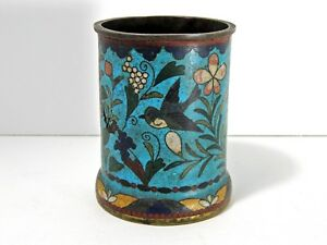 Very Early Chinese Cloisonne Brush Pot Circa 19th Century