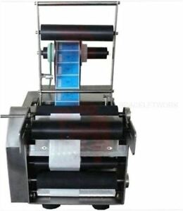 Printing Y Bottle Semi automatic Labeling Round Machine Mt 50 Labeler Pz