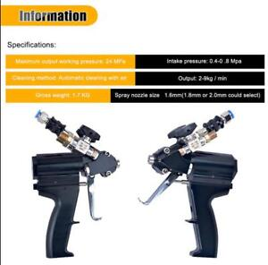 Polyurethane Pu Foam Spray Gun P2 Air Purge Spray Gun M