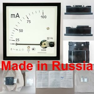 0 100ma Ac Ammeter E377 x Russian Analog Panel Amp Meter 96 96mm Current Gauge