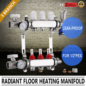 3 branch Pex Radiant Floor Heating Manifold Stainless Leak proof W adapters