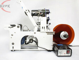 Semi auto Labeling Machine With Date Printer For Round Bottle Packing Machine