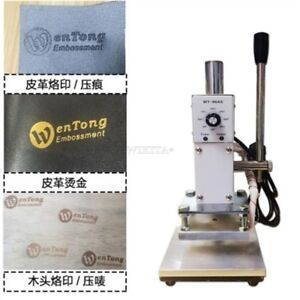 Bronzing Machine Manual Small Stamping Machine Leather Plastic Hot Foil Ht
