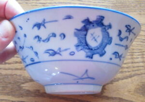 Vintage Porcelain Chinese Bowl With Blue Designs Unmarked