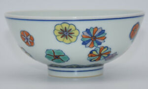 Chinese Porcelain Round Doucai Contrasting Color Flowers Bowl Mark Yongzheng X89