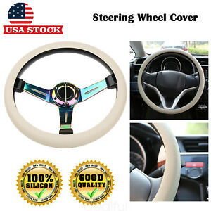 14 15 Universal Car Steering Wheel Cover Silicon Protector Beige Leather Like
