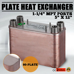 80 Plate Water To Water Brazed Plate Heat Exchanger 1 25mpt