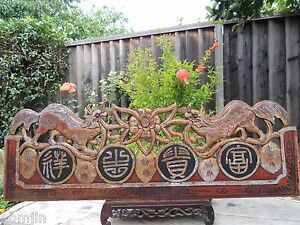 329 Antique Carved Gold Gilt Wood Panel W Foo Dog With Chinese Words