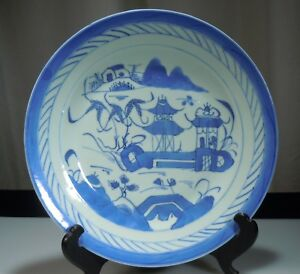Chinese Blue White Canton Porcelain Plate 8 75 53134