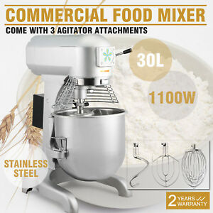 1 5hp 30 Qt Commercial Bakery Mixer Dough Blender Food Mixer Gear Driven 1100w