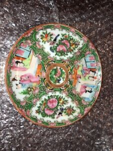 Good Antique Chinese Famille Rose Medallion Plate Qing Dynasty 5 5