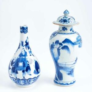 2 Chinese Blue And White Porcelain Vases