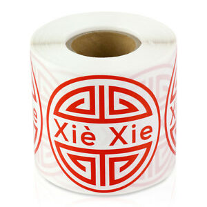 Xie Xie Thank You In Chinese Safe Adhesive 2 Round Stickers Labels 10 Rolls