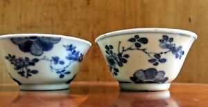 Chinese Porcelain B W Kangxi Mark And Period Wine Cups Qing Dynasty Egg Shel