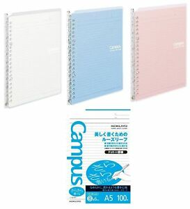 Kokuyo Campus Easy carry Slim Binder Smart ring A5 20 ring Set Of 3 ligh New