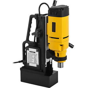 Vevor 1350w Magnetic Drill Press 1 Boring 3372 Lbs Magnet Force Tapping
