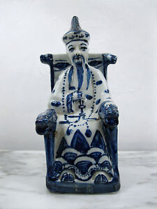 Antique Chinese Kangxi Period Porcelain Statue Phoenix Lion Dragon Blue