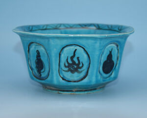 Chinese Peacock Blue Brush Washer Fish Pattern Eight Square Porcelain Bowl X136