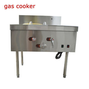 220vthe Special Gas Stove Is Used By The Cook Stir fry Heat Preservation Fire