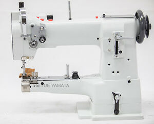 Yamata Fy335 Walking Foot Cylinder Bed Industrial Sewing Machine head Only