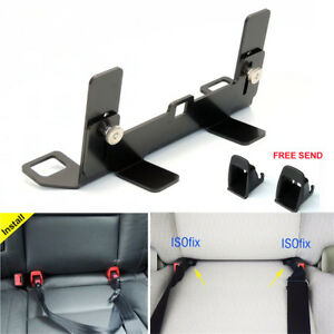 Latch Isofix Belt Connector Car Interfaces Guide Bracket For Child Safety Seat