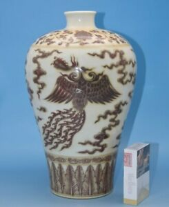 Chinese Porcelain Bottle Meiping Underglaze Red Dragon Design Plum Vase X145