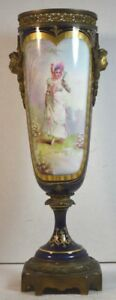 Antique French Porcelain Vase With Portrait Of A Woman